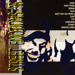 Street Emotions (Sampler / 1996)